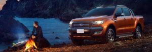 Ford-Ranger-outdoors